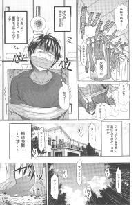 [DISTANCE] Joshi Luck! 11