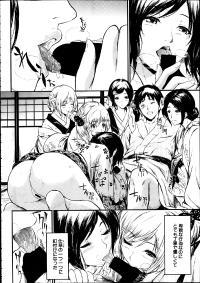 Comic Mugen Tensei 2014-02 25